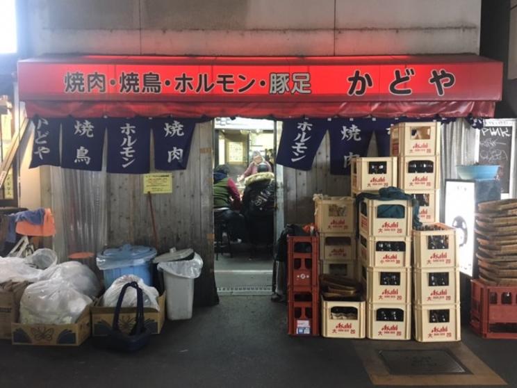 大阪市「豚足のかどや」 \u2013 りえママ、ブログ始めたってよ(仮)